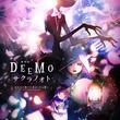 人気リズムゲーム『DEEMO』劇場版アニメの公開日が2022年2月25日に決定。山寺宏一さん、イッセー尾形さんら5名が声優として出演することも明らかに(New!!)