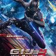 「G.I.ジョー:漆黒のスネークアイズ」レビュー 忍者と極道がバイクと日本刀で戦う超絶アクション問題作(New!!)