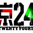 オリジナルTVアニメ「東京24区」の制作が決定!2022年1月放送開始!ティザービジュアル・PVと合わせて、スタッフ&キャスト情報も解禁!(New!!)