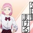 \身体検査です/TVアニメ「古見さんは、コミュ症です。」第4話あらすじ&先行カット公開!(New!!)