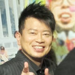 宮迫博之を「ひき逃げした」男の正体が意外すぎた!?/坂下Dの「地獄耳」芸能(New!!)