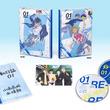 『TIGER & BUNNY』『とと姉ちゃん』などの西田征史氏が、原作・脚本だけでなく総監督も手掛ける意欲作!オリジナルTVアニメ『RE-MAIN』Blu-ray&DVD第1巻を10月27日に発売(New!!)