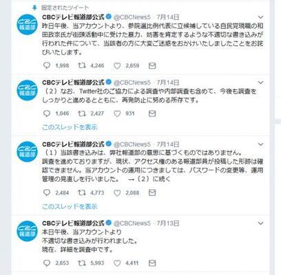 不倫 田中 優奈