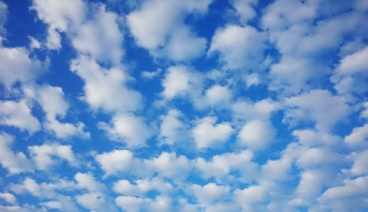 うろこ雲出現にネットで「地震雲」ではないかと恐れられる | ニコニコ ...