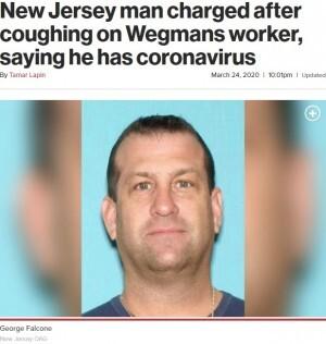 テロ コロナ ウイルス は