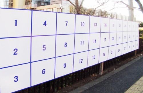 千曲 市議会 議員 選挙
