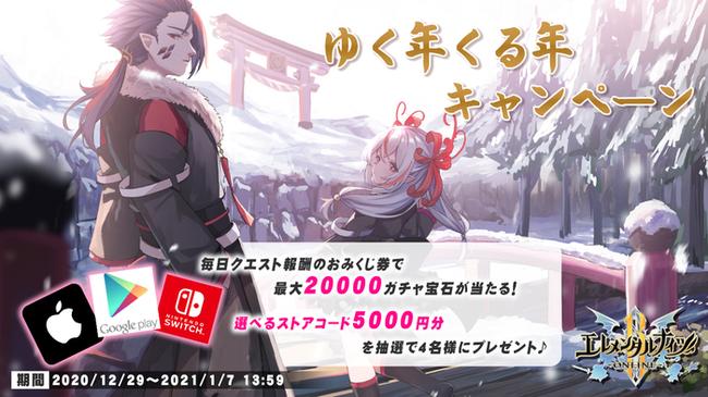 Switch エレメンタル ナイツ r 『エレメンタルナイツR』仲間とワイワイ楽しめるMMORPGが、Nintendo Switchで配信開始!