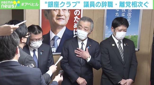 大臣 田野瀬 副