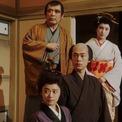 家庭 劇 亀 鶴