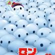 ロンのかわいすぎるお茶目ショット解禁!映画『ロン 僕のポンコツ・ボット』(New!!)