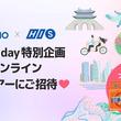 『<Qoo10day感謝企画>Qoo10×HIS「オンライン韓国ツアー」に合計100名様を招待!(New!!)』のサムネイル