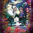『新作TVアニメ「デジモンゴーストゲーム」のメインビジュアルとスタッフが発表!さらにキャラクター設定とメインキャストも解禁!そして、気になるPV映像の情報も発表に!(New!!)』のサムネイル
