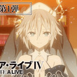 『「デート・ア・ライブIV」PV第1弾に本条二亜&星宮六喰、放送時期が2022年に(New!!)』のサムネイル