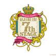 『うたの☆プリンスさまっ♪「マジLOVELIVE 7th STAGE」ライブ・ビューイング詳細発表!(New!!)』のサムネイル
