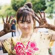 『福原遥、主演ドラマの撮影開始 初日から泥まみれ<アンラッキーガール!>(New!!)』のサムネイル