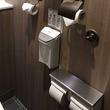 『絶望したことでもあったのか…!? トイレに入って思わず写真を撮った理由とは(New!!)』のサムネイル