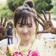 『福原遥、泥まみれで主演ドラマ撮影開始「こんなに体を使うとは」(New!!)』のサムネイル