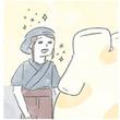 『「ピュアラルグミ」WEB動画マンガ「ふわわせ ピュアラルさん」 一般募集した癒しフレーズを使用した動画マンガを展開!(New!!)』のサムネイル