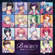 『Nintendo Switch™用ソフト「B-PROJECT 流星*ファンタジア」主題歌CDが10月27日発売決定!更に2ndアルバムの新たな発売日が11月17日に決定!(New!!)』のサムネイル