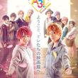 『「エーステ」の実写映画、『MANKAI MOVIE「A3!」~SPRING & SUMMER~』 春組と夏組が勢揃いしたポスタービジュアル解禁(New!!)』のサムネイル