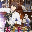 『TVアニメ『天才王子の赤字国家再生術』、KV第1.5弾&PV、追加キャスト情報(New!!)』のサムネイル
