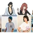 『「ルパン三世 PART6」メインキャスト陣コメントとキャラクターPV第1弾(五ェ門)が公開!(New!!)』のサムネイル