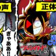 『YouTubeアニメ『ブラックチャンネル』とヴァンガードTVアニメ『カードファイト!! ヴァンガード overDress』がコラボ決定!(New!!)』のサムネイル