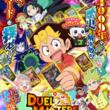 『NIGHTMAREアニメ『デュエル・マスターズ キング!』OPテーマを担当。シングルリリース決定!(New!!)』のサムネイル