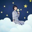 『声優・花澤香菜が「七変化」! バーのママ、女子中学生、多肉植物…!?「安部礼司」で、さまざまなキャラクターに挑戦(New!!)』のサムネイル
