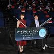 『『SAO』新作映画の主題歌はLiSA、戸松遥「泣きそうに」松岡禎丞「力がある」(New!!)』のサムネイル