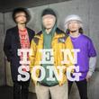 『3人組音楽ユニット「TENSONG」の人気曲「カタルシス」  ミュージックビデオがYouTubeで25万回再生を突破(New!!)』のサムネイル