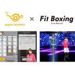 『大画面でフィットネスできる、popIn Aladdin×Fit Boxingの動画コンテンツ(New!!)』のサムネイル