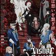 『「ヴィジュアルプリズン」特番総集編のテレビ放送決定、ナレーションは杉田智和(New!!)』のサムネイル