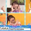 『会員制アートコミュニティ『IKIZAMA』LIVE配信機能が搭載!TOKYO MXの情報バラエティ番組「ええじゃないか!!」でも紹介されました(New!!)』のサムネイル
