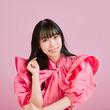 『小林愛香、誕生日翌日にワンマンライブ開催(New!!)』のサムネイル