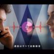 『「会話のDXはじめませんか?」アップセルテクノロジィーズが新WEBCMを公開!9月20日からは、首都圏を中心にタクシー広告も配信開始(New!!)』のサムネイル