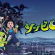 """『大人気の韓国エンタメ! 次に来る!?大注目ジャンルは""""アニメーション""""  2021年秋、韓国アニメがやってくる!《第1弾》 韓国を席巻する国民的人気アニメがついに日本上陸! 韓国で4年間、全ての子供番組の中で視聴率1位 「シンビアパート」が Amazonプライム・ビデオほかにて配信開始(New!!)』のサムネイル"""