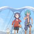 『劇場アニメ「神在月のこども」豊田市の映画祭とタイアップ、名所を巡るOP映像(New!!)』のサムネイル