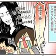『【漫画】2人の息子を育てるママが「東京卍リベンジャーズ」にハマったら? 親目線で少年漫画を読んだら新たな感情が生まれた話(New!!)』のサムネイル