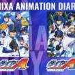 『「MIXA ANIMATION DIARY」第1弾!ファン待望の!「ダイヤのA」「ダイヤのA actII」オンライントークライブ開催決定!(New!!)』のサムネイル