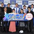 『『テニプリ』作者・許斐剛氏、新作映画は「携わってくれた人の思いをすべて乗せた」(New!!)』のサムネイル