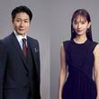 『木曜劇場『SUPER RICH』戸次重幸&中村ゆり出演、戸次「とんでもない事をやらかします」(New!!)』のサムネイル