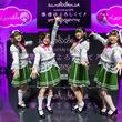 『「Lyrical Lily 1st LIVE『準備はよろしくて?』」開催報告(New!!)』のサムネイル