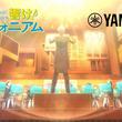 『響け!ユーフォニアム×ヤマハ、店舗での展示企画や黒沢ともよら出演の配信番組(New!!)』のサムネイル