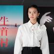 『Koki,「牛首村」で得た金言の数々 インタビュー動画が公開(New!!)』のサムネイル
