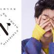 『声優・西山宏太朗、初の写真展開催決定 自らネイル塗った先行カット公開(New!!)』のサムネイル