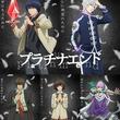 『「プラチナエンド」新ビジュアル&PV公開 OPテーマはBAND-MAID、EDテーマは宮下遊(New!!)』のサムネイル