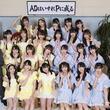 =LOVEと≠MEの初合同冠番組『イコノイ、どーですか?』オフィシャルブック発売決定(New!!)