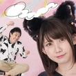 """『えなこ×さらば青春の光・森田の""""猫特化型バラエティ""""番組がスタート!(New!!)』のサムネイル"""