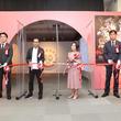 『まどか☆マギカ10周年記念展開幕!衣装や魔女空間、悠木碧も「初めて見るものばかり」(New!!)』のサムネイル